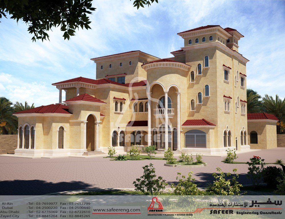 Safeer engineering consultants for Home of architecture for engineering consultants